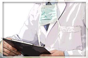 Запись на консультацию к дерматовенерологу по тел: 8-863-294-46-