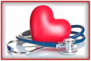 Запись на консультацию или лечение к кардиологу- тел: 8-863-294-46-98