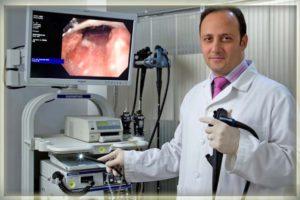 Гастроскопия проводится врачом -эндоскопистом
