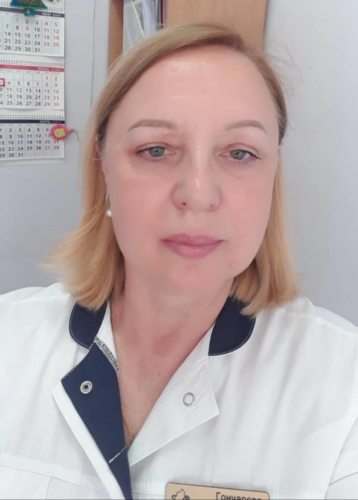 Людмила Владимировна Гончарова гематолог