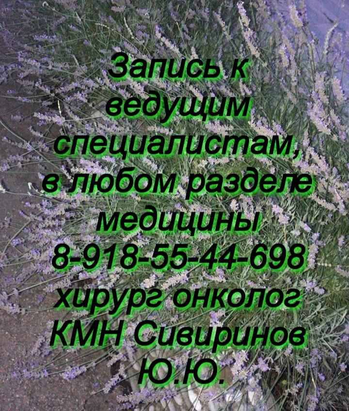 Марина Михайловна Кит. Аллерголог в Ростове