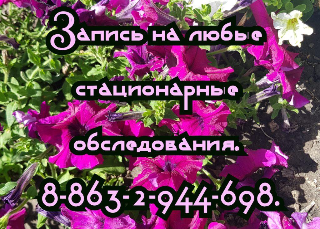 Александр Анатольевич Лебеденко. Детский пульмонолог в Ростове-на-Дону