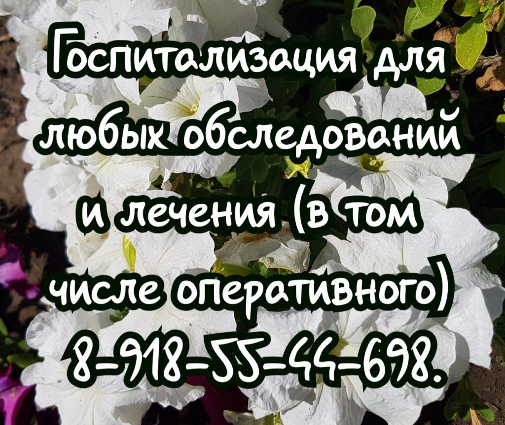 Александр Анатольевич Лебеденко. Детский врач - пульмонолог в Ростове-на-Дону