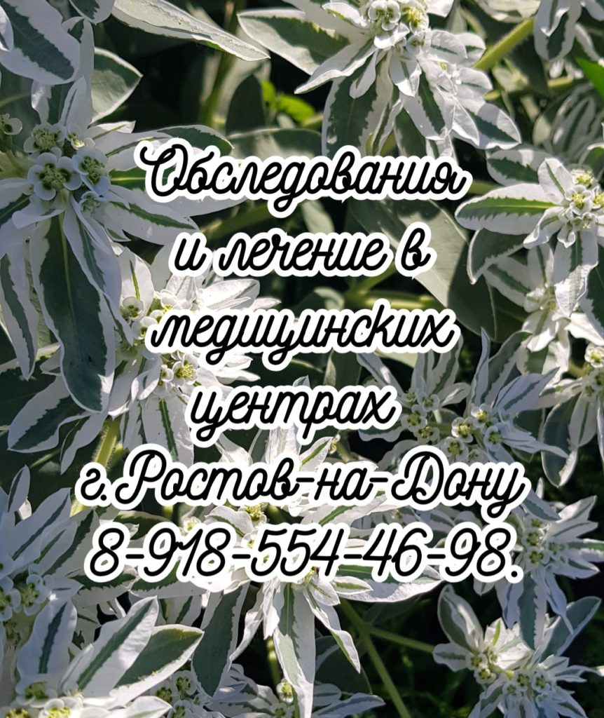 Лигай Денис Вячеславович. Хирург. Колопроктолог в Ростове