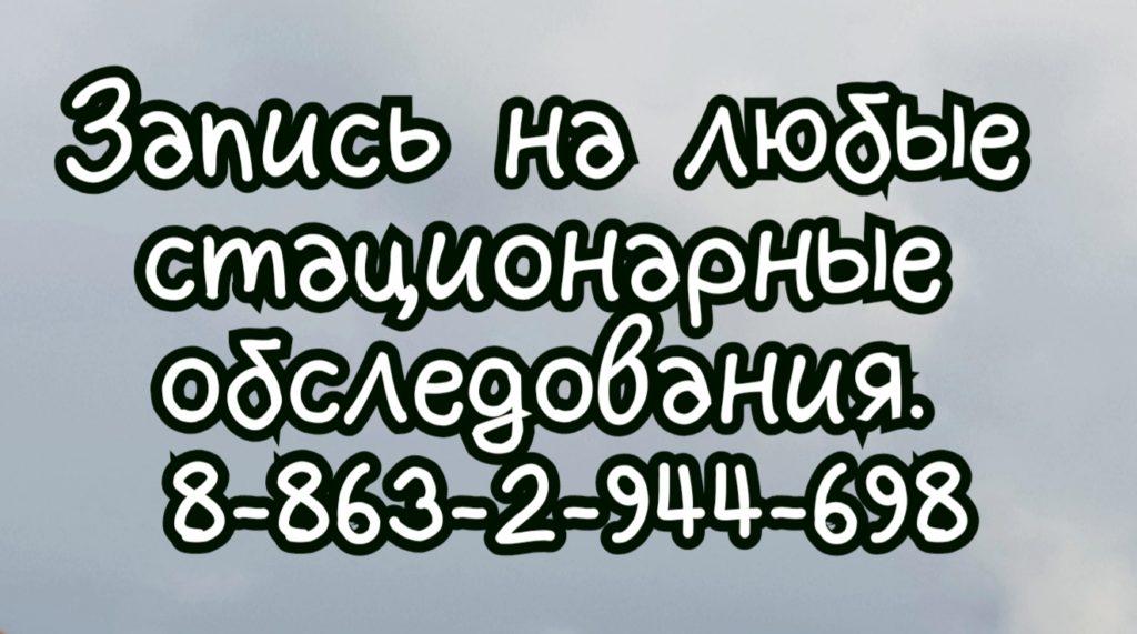 Дибиров Омаргаджи Анасович стоматолог