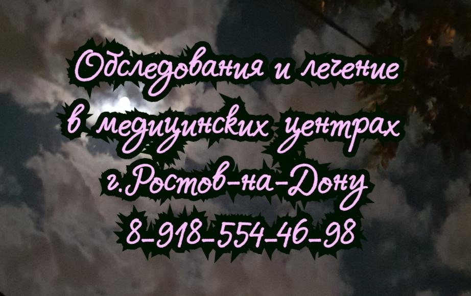 Анастасия Александровна Урюпина. Хирург. Колопроктолог. Онколог. Ростов-на-Дону