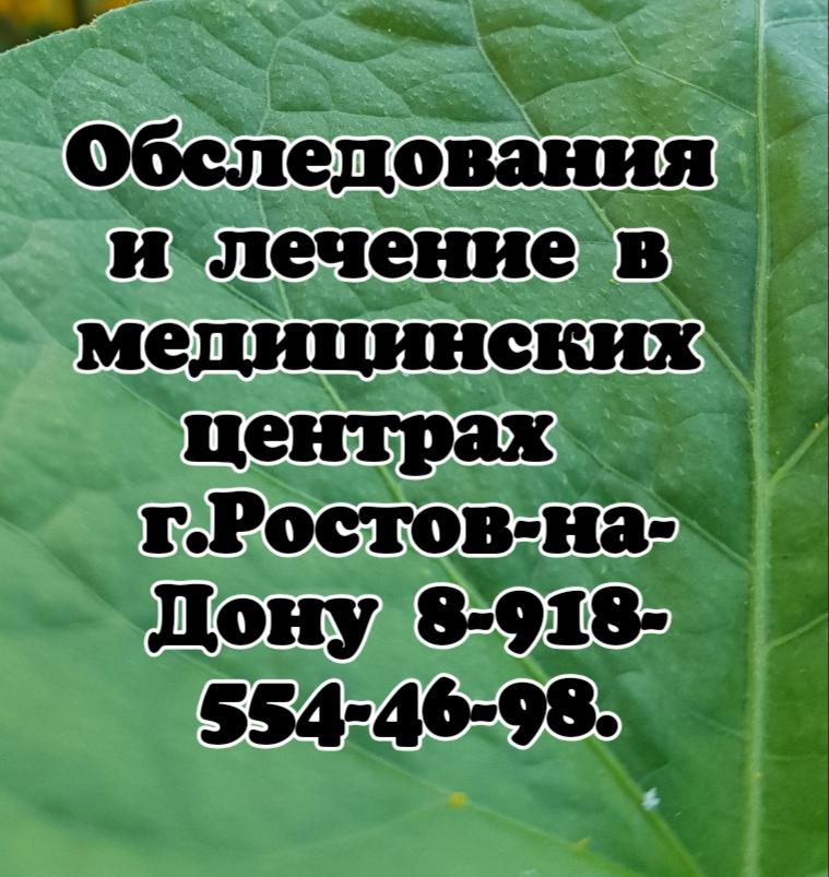 Владимир Викторович Сунцов. Оториноларинголог