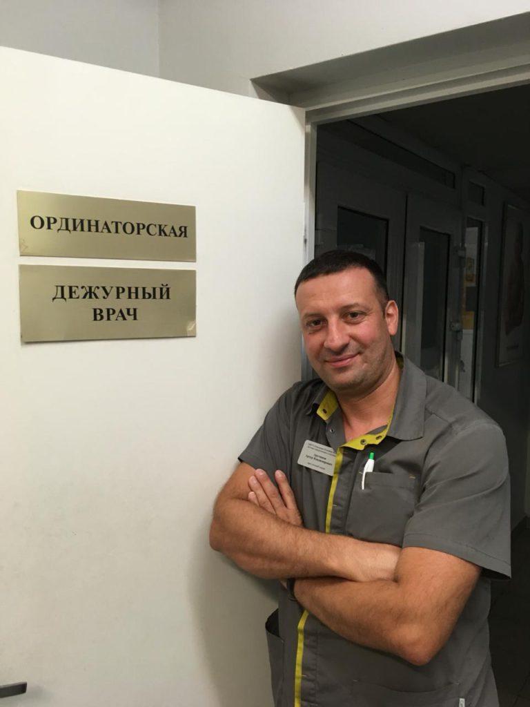 Арутюнов. Детский хирург в Ростове-на-Дону