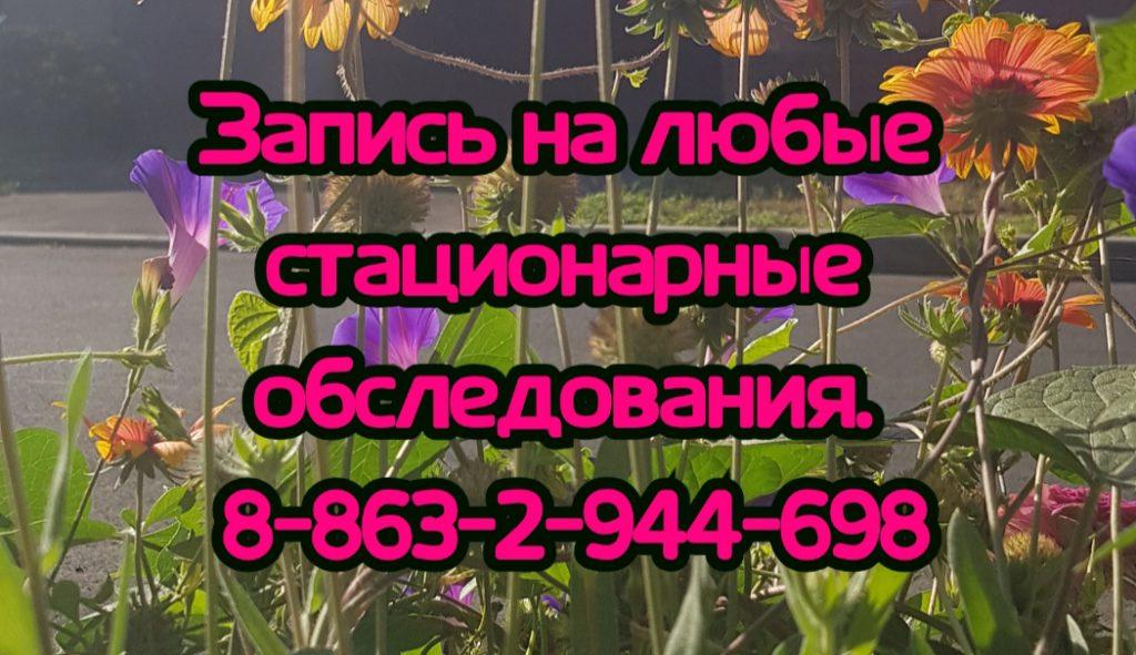 Тюкин Юрий Владимирович оториноларинголог в Ростове