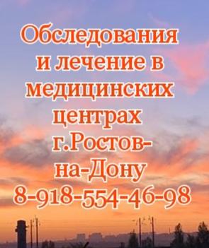 Гурцкой Роман Александрович, онколог-уролог, нефролог, уролог, профессор