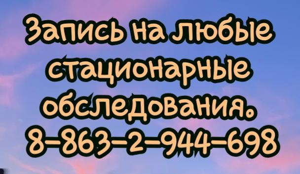 Гурцкой Роман Александрович, онколог-уролог, нефролог, уролог