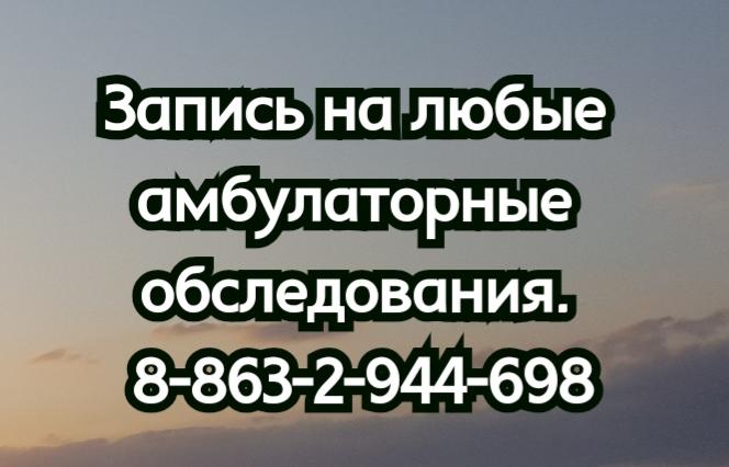 Андрей Владимирович Бахтин. Иммунолог. Гематолог. Аллерголог. Педиатр в Ростове
