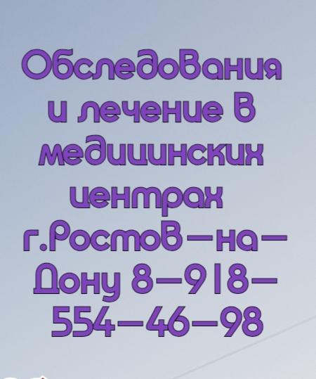 Воскобойников А. В. Врач высшей категории. Колопроктолог