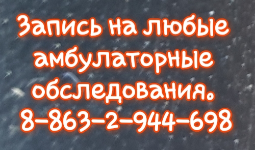 Наталья Николаевна Щеголеватая. Гастроэнтеролог детский. Педиатр. Врач Краснодар
