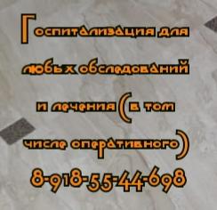 Несравненный - Молдованов В.А.