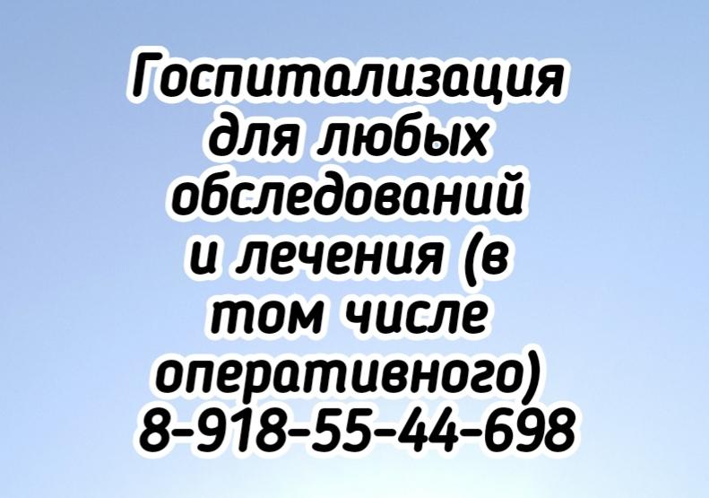 Врач УЗИ высшей квалификационной категории Гущина Е.В.