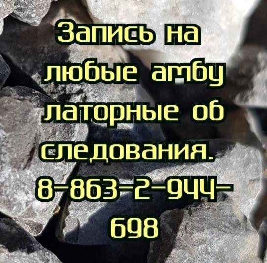 Виктория Алексеевна Шашель. Педиатр