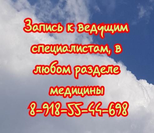 Фомкин Р.Г. - уникальный уролог