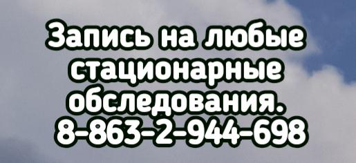 Амбалов - лучший инфекционист в Ростове