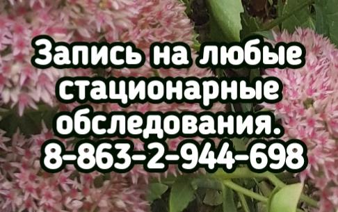 Северян Владимирович Тигиев - зав Х.О.Ж.Д. Хирург. Владикавказ