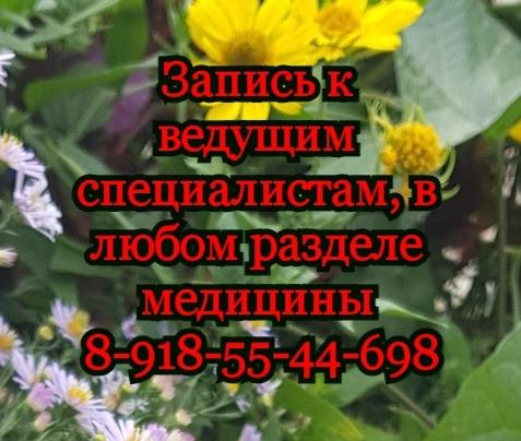 Северян Владимирович Тигиев - Хирург. Владикавказ