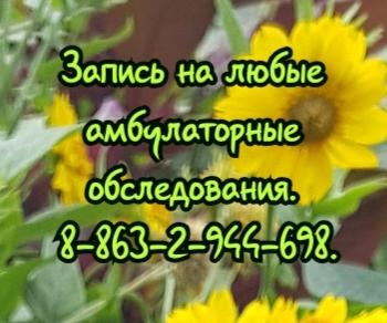 Тигиев - Хирург. Владикавказ