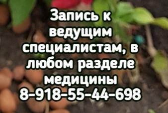 Нина Михайловна Попова. Врач ЛФК в Ростове-на-Дону