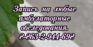 Врач ЛФК в Ростове Попова