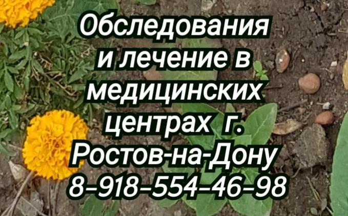 Владимир Валерьевич Колесник. Онколог. Гинеколог. Онкогинеколог. Ростов-на-Дону