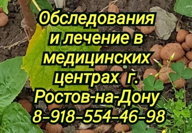 Горобцова Валерия Витальевна. Онкогинеколог в Ростове-на-Дону