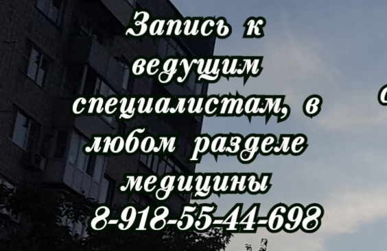 Аслан Аскарбиевич Вакашев. Невролог. Врач высшей категории. Майкоп