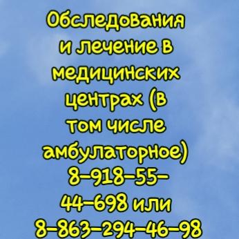 Онколог-дерматолог Мхитарьян О.В.