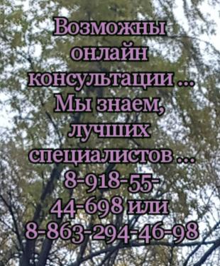СЕРГЕЙ ВИКТОРОВИЧ КАЗАКОВ. БСМП Р-Н-Д СКОРАЯ ПСП № 9