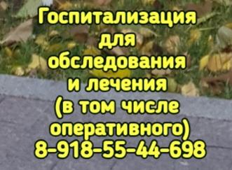 СЕРГЕЙ ВИКТОРОВИЧ КАЗАКОВ врач скорой помощи в ростове