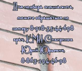 Марина Юрьевна Буштырева. Педиатр. Кардиолог детский. Ростов-на-Дону