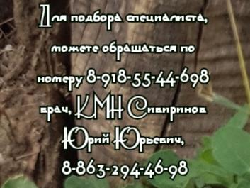 Аудиограмма взрослым и детям в Ростове-на-Дону