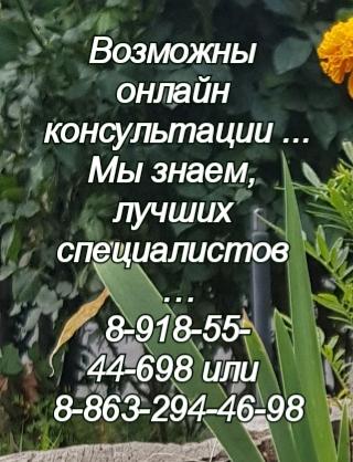 Моисеенко Т.И. - опытный гинеколог-онколог в Ростове-на-Дону