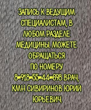 Уролог - Фомкин Р.Г. Ростов. Варикоцеле - операция Мармара