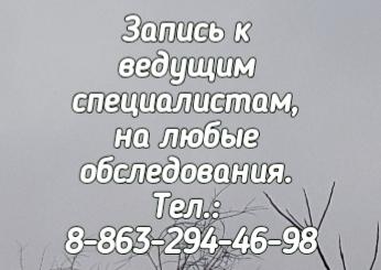 Доктор Шитиков И.В. - Эндоскопист в Ростове-на-Дону