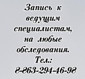 Воробьёв С.В. - детский эндокринолог в Ростове-на-Дону