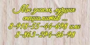 Вам нужен опытный врач? Звоните