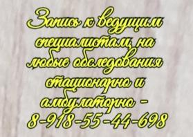 Синяки на коже Консультация гематолога. Ирина Викторовна Снежко Снежко