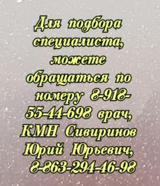 Консультация грамотного врача - КАРПОВА И.О.