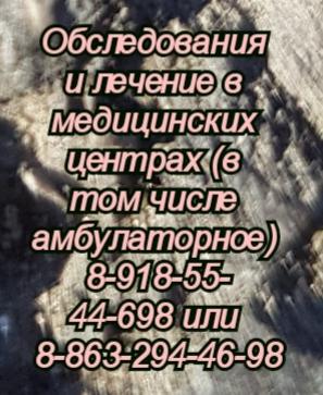 Шорников П.В. - Краснодар нейрофункциональные исследования МПС