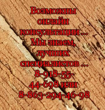 Шорников П.В. Эректильная дисфункция диагностика лечение