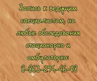 КМН Сивиринов Ю.Ю. - запись на приём. Гнойный панкреатит