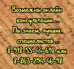 Шорников П.В. Эректильная дисфункция. г. Краснодар
