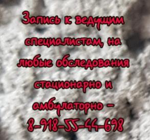 Сергей Владиславович Воробьёв – Д.М.Н. Терапевт, эндокринолог. Детский эндокринолог