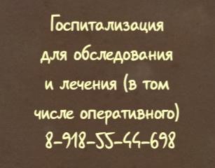 котянков дерматолог