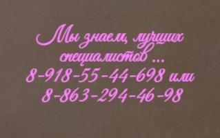 Лишай у человека - Котянков А.О.